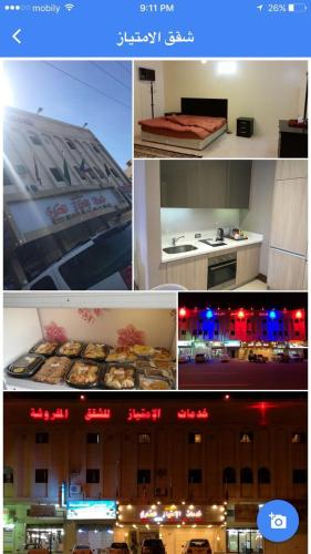 Al Emtiyaz Furnished Units Photo