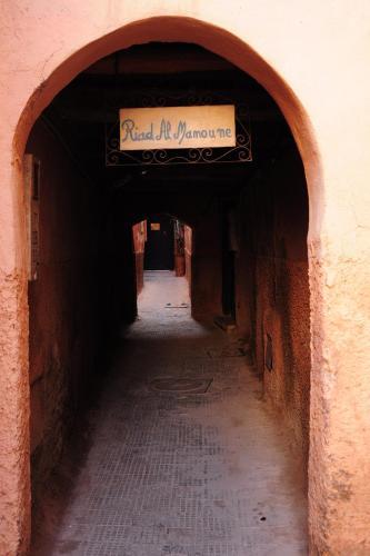 Riad Al Mamoune photo 14