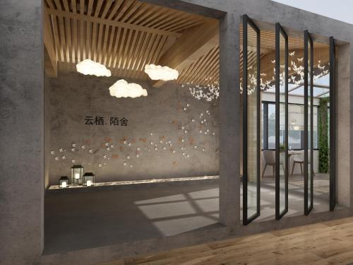 Suzhou Yunxi Moshe Homestay photo 38