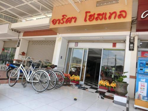 Arisa Hostel photo 10