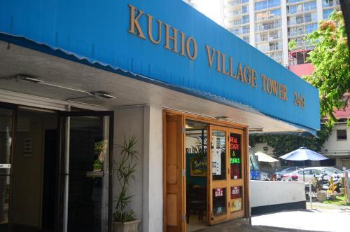 Kuhio Village 1107A Photo