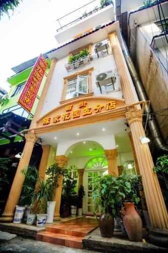 yangshuo chens garden hotel fifth branch - Chens Garden 2