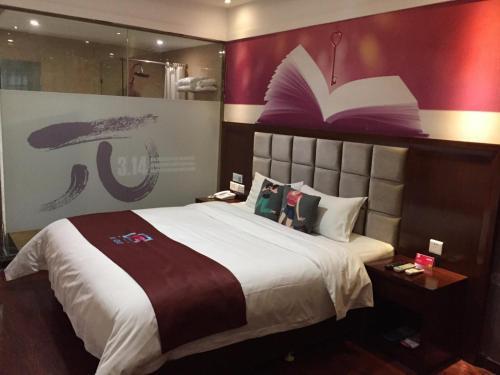 Pai Hotel Beijing Qianmen Dazhalan photo 3