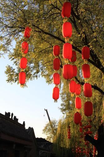 Dongfang Shengda Cultural Hotel (Nanluoguxiang, Houhai) photo 48