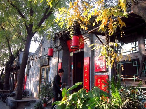 Dongfang Shengda Cultural Hotel (Nanluoguxiang, Houhai) photo 49