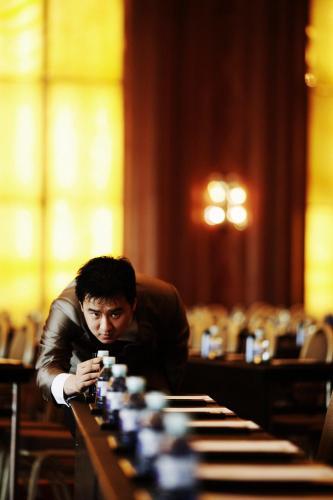 V-Continent Wuzhou Hotel photo 25