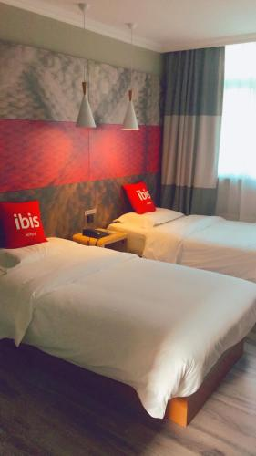 Ibis Beijing Tuanjie Lake photo 8