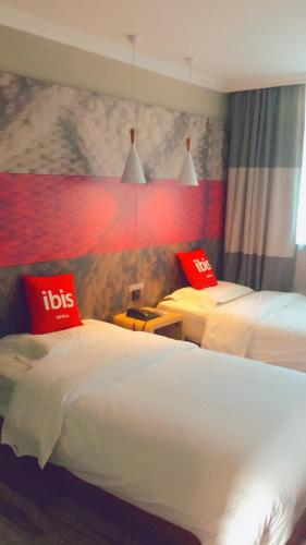 Ibis Beijing Tuanjie Lake photo 17