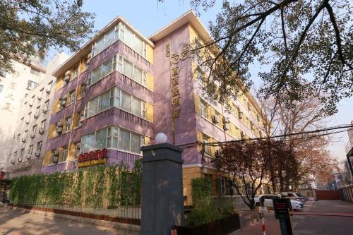 Beijing Sicily Hotel photo 29