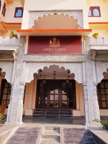Castle Narela Lake Resort Chittaurgarh
