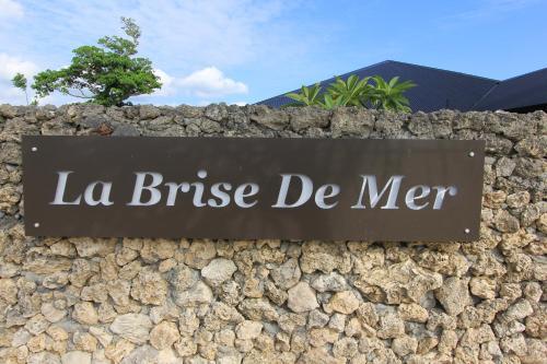 La Brise De Mer Photo