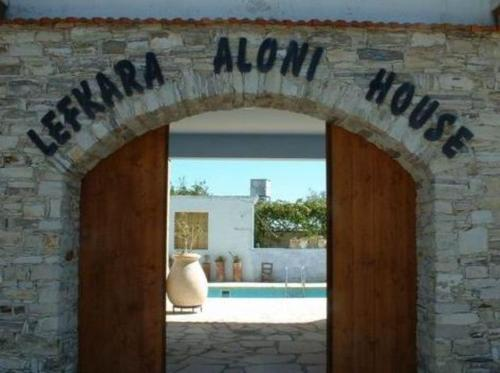 Lefkara Aloni House