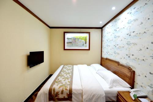 Dongfang Shengda Cultural Hotel (Nanluoguxiang, Houhai) photo 58