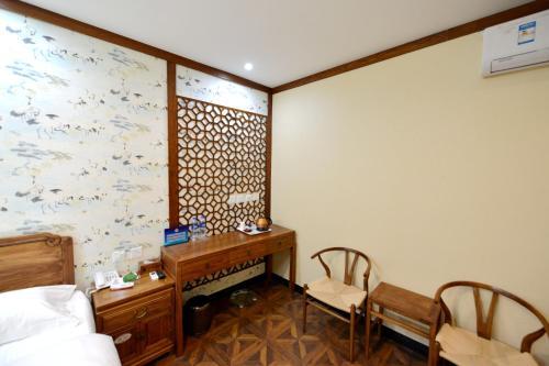 Dongfang Shengda Cultural Hotel (Nanluoguxiang, Houhai) photo 61