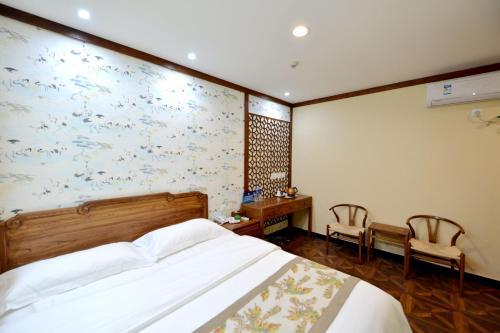 Dongfang Shengda Cultural Hotel (Nanluoguxiang, Houhai) photo 62