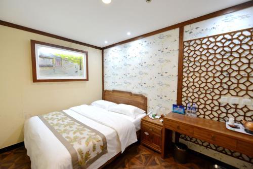 Dongfang Shengda Cultural Hotel (Nanluoguxiang, Houhai) photo 64