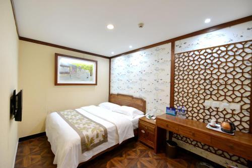 Dongfang Shengda Cultural Hotel (Nanluoguxiang, Houhai) photo 66