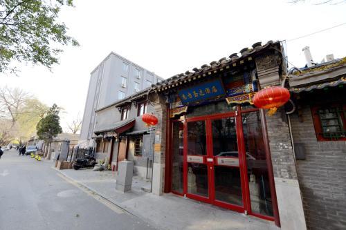 Dongfang Shengda Cultural Hotel (Nanluoguxiang, Houhai) photo 105