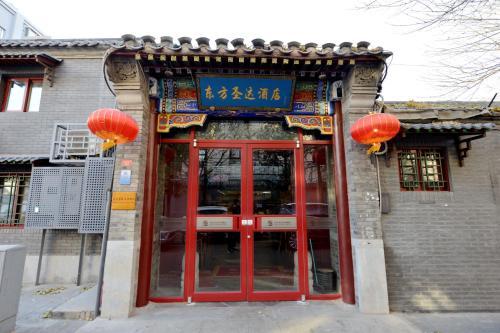 Dongfang Shengda Cultural Hotel (Nanluoguxiang, Houhai) photo 106