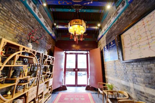 Dongfang Shengda Cultural Hotel (Nanluoguxiang, Houhai) photo 107