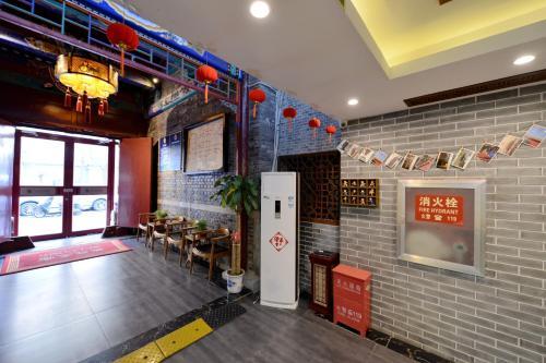 Dongfang Shengda Cultural Hotel (Nanluoguxiang, Houhai) photo 108