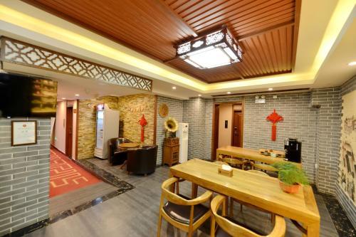 Dongfang Shengda Cultural Hotel (Nanluoguxiang, Houhai) photo 112