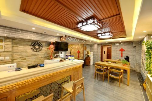 Dongfang Shengda Cultural Hotel (Nanluoguxiang, Houhai) photo 113