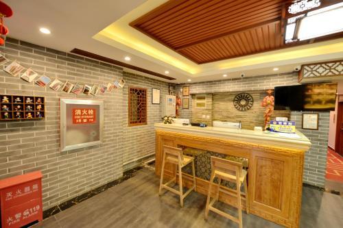 Dongfang Shengda Cultural Hotel (Nanluoguxiang, Houhai) photo 114