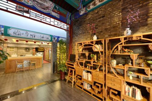 Dongfang Shengda Cultural Hotel (Nanluoguxiang, Houhai) photo 115