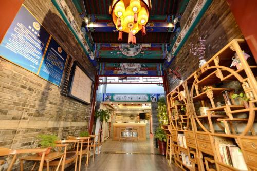 Dongfang Shengda Cultural Hotel (Nanluoguxiang, Houhai) photo 116