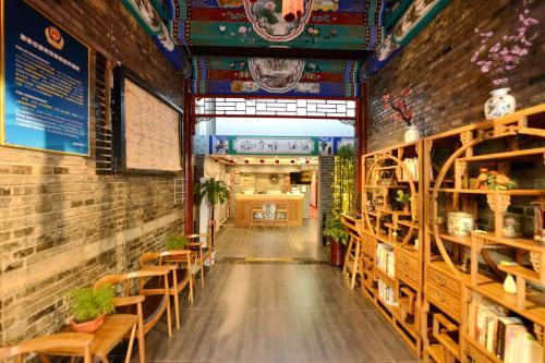 Dongfang Shengda Cultural Hotel (Nanluoguxiang, Houhai) photo 117