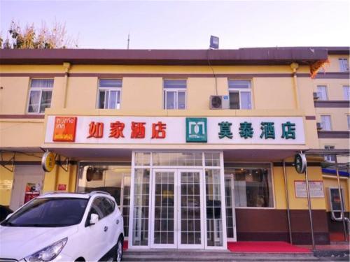 HotelHome Inn Ji'nan Jingsan Weisi Road Daguanyuan