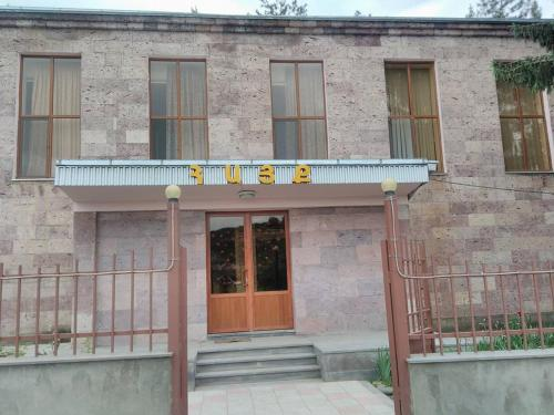 Hayq-hotel And Restaurant