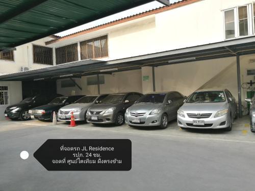 Jl Residence Siriraj