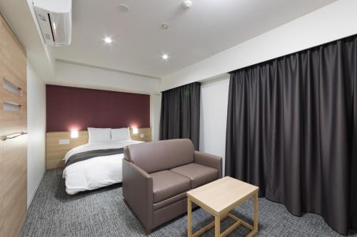 Dormy Inn Matsuyama Hot Springs