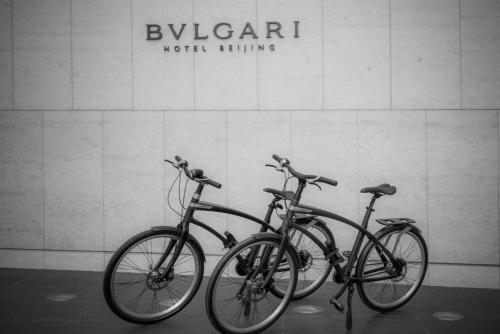 Bulgari Hotel, Beijing photo 62