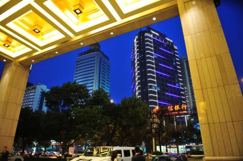 Wealthy All Suite Hotel Suzhou photo 22