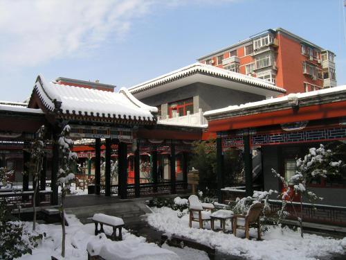 Beijing Heyuan Courtyard International Hostel photo 7