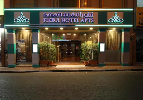 Flora Hotel Apartments photo 5