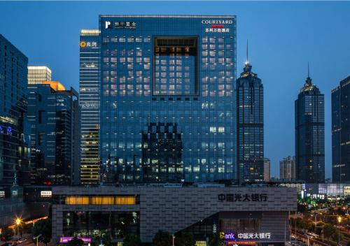 Courtyard by Marriott Suzhou impression