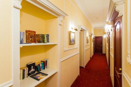Art-Hotel Radischev photo 6
