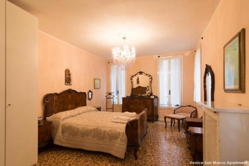Venice San Marco Apartment.  Foto 1