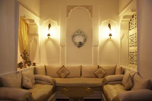 HotelDar Arsama