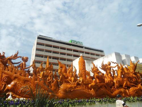 Ubon Hotel
