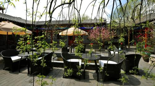 Hotel Cote Cour Beijing photo 3
