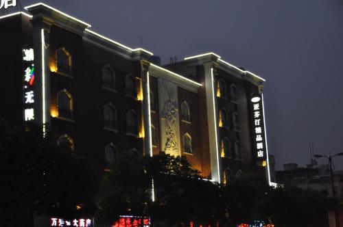 Aventine Town Hotel