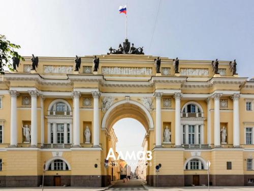 Отель Алмаз у мостов, Санкт-Петербург