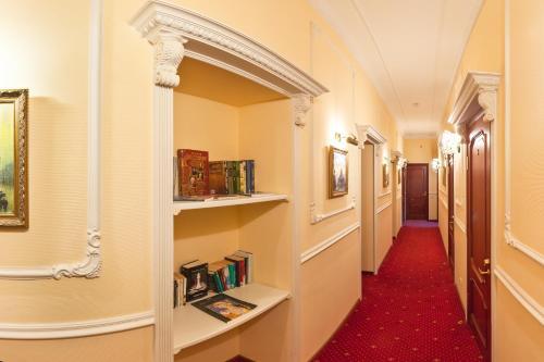 Art-Hotel Radischev photo 17
