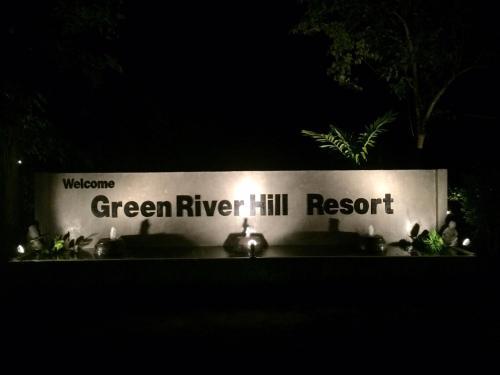 Green River Hill Resort