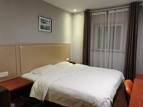 My Hotel - Wangshiyuan Shiquan photo 5